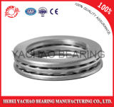 Pressão Ball Bearing (51103) com Highquality Good Service