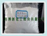 Fonte química CAS no. do fabricante: 7757-83-7 sulfito de sódio