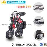 Bici eléctrica del mini plegamiento de 12 pulgadas con negro sin cepillo de la ayuda del motor