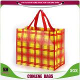 Bil Bao袋の十字路PPによって編まれる袋PPによって編まれる袋のジッパー
