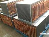 ひれのタイプ冷却装置空気によって冷却される銅のコンデンサー
