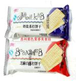 Material de la categoría alimenticia de la empaquetadora de las galletas