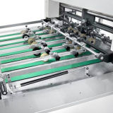 自動Stripping Die Cutting Machine (ESシリーズ)