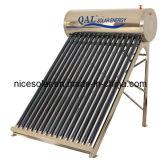 QALの太陽給湯装置BG 150L2