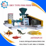 Esturgeon Marble Goby Screw Fish Pellet Extruder