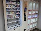 Heißer Verkauf 8 Zoll kalter Drinks&Snacks Verkaufäutomat