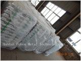 A7 알루미늄 주괴의 Handan Fubon 금속, 건축을%s 알루미늄 주괴 99.7%