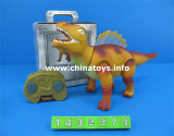 Дистанционное управление динозавра R/C Toys RC для мальчика (1432260)