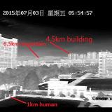 7 камера восходящего потока теплого воздуха PTZ обнаружения Km Uncooled