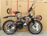 高品質山の自転車SR-GW15