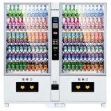 Distributeur automatique intelligent pour les boissons froides