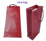 Papel Vino Bolsa , Bolsa de papel de regalo con asas de cuerda de algodón