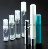 少し容量の小さく空気のないプラスチックびん(NB12)