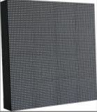 Skymax 세륨 FCC UL RoHS ISO를 가진 큰 정연한 중국 직업적인 공급자 LED 게시판