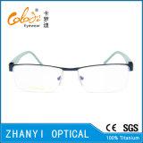 Стекел Eyeglass Eyewear способа рамка Semi-Rimless Titanium оптически (8201)