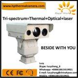 屋外PTZの機密保護三スペクトルのスキャンナーのカメラのWiFiサポートOnvif