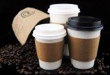 機械(GK-650BA)を作る高速コーヒーカップの袖