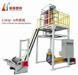 Machines de soufflement de film à grande vitesse de LDPE (qualité de Taiwan)