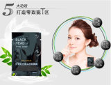 Pilaten Black Head Ex Pore Strip Máscara de nariz Remover Blackhead Acne Minerals Conk Black Mud Mask Descartar a máscara de nariz