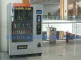 飲料のためのリモート・コントロール自動販売機