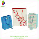 승진 줄무늬 포장지 선물 화장품 부대