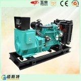 100kw電力のための小さいディーゼル機関のディーゼル発電機セット
