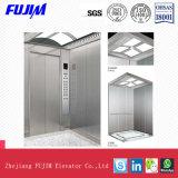 FUJI 의 작은 기계 룸을%s 가진 미츠비시 질 전송자 엘리베이터