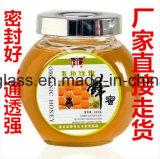 販売のための安い空のガラス蜂蜜の蜂の記憶の瓶