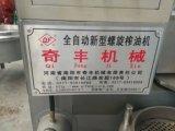 Máquina de la prensa de petróleo del tornillo para el cacahuete de la mostaza del sésamo