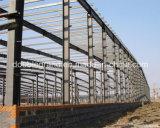 鉄骨構造の研修会か組立て式に作られた鉄骨構造の研修会