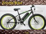 Рамка частей велосипеда/велосипеда/рамка и вилка тучного сплава велосипеда алюминиевая