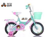 Китай ягнится велосипед, дети велосипед, Bike 12 малышей, 14, 16