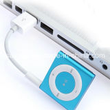 [Apple iPod Shuffle 제 3 제 4 5 Generation 10.5cm를 위한 스퀘어 14] USB Charger Sync Data Cable
