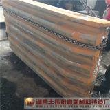 Recambios de la alta de manganeso de la quijada de acero trituradora de la placa