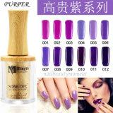 2016 적시십시오 떨어져 UV Nail Beauty Gel Polish (UG26)
