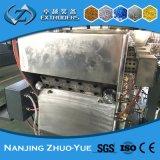 La macchina di riciclaggio di plastica del PE del granulatore