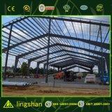 Nuevo almacén de la estructura de acero 2017