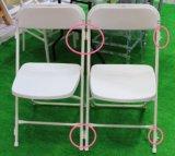 Silla de plegamiento barata del metal blanco para el acontecimiento y la hospitalidad