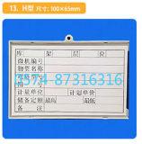 H 10*6.5cm magnetische materielle Kartenspeicher-Karten-Lager-Karte mit Zahlen schreiben