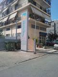 Type d'étage de la publicité extérieure de trottoir restant librement le signe de pylône de Signage