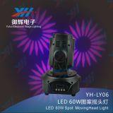 Nuovo indicatore luminoso capo mobile dell'ornamento di effetto di fase chiara del punto di esposizione LED della fase dei prodotti 60W