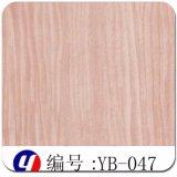 Пленка переноса воды дуба широкой деревянной картины Yingcai 1m мшистая