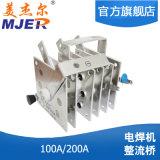 Модуль Dsf 200A Bridger Welder алюминиевый