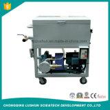 Lushun Ly500はタイプ版およびフレームの不用な石油フィルター機械または車の石油フィルター機械または油圧オイルのろ過機械に圧力をかける