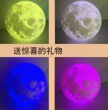 Различный светильник Luna света ночи перезарядки USB печатание размеров 3D, светильник СИД Luna на диаметр 8cm питомника комнаты малыша комнаты кровати