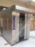 La panadería industrial del grado trabaja a máquina el horno rotatorio del estante con 32 bandejas