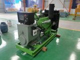 Generador del biogás de la potencia clasificada 500kw con el enfriamiento de la agua en circulación