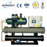 Piscina e refrigerador usado industrial do parafuso da água de aquecimento e refrigerando