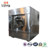 Xgq-50 Hotel Commercial Laundry EquipmentかIndustrial Washing Equipment/Industrial Washing Machine