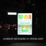 심상 LED 점화 지구 전구를 광고하는 골목길 폴란드 옥외 두 배 두루말기는 Mupis를 상자에 넣는다